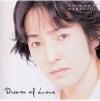 Dreamoflove_jk