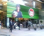 フットボールカフェ