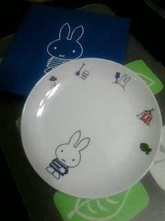 これこれ、このお皿!