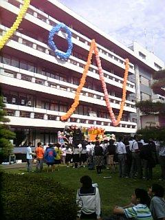 母校の文化祭