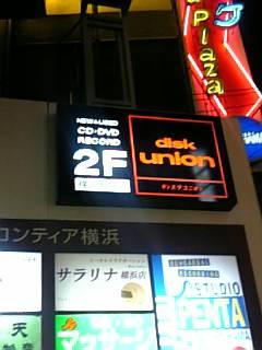 横浜西口ユニオン