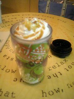マイマグでコーヒータイム