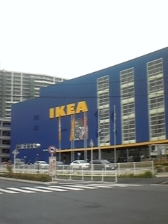 IKEAに来てみた