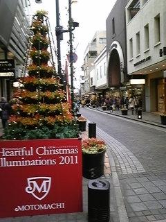 横浜元町にて